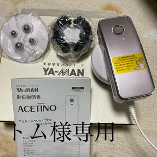 YA-MAN - ヤーマンアセチノメガシェイプDX