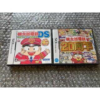 ニンテンドーDS - ニンテンドーDS 桃太郎電鉄セット