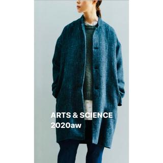 arts&science コート