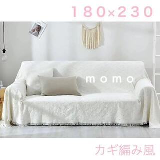 180×230♡ソファーカバー♡北欧♡シンプル♡ファブリック♡ナチュラル♡韓国♡(ソファカバー)