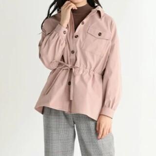 HONEYS - ハニーズ  COLZA ウエストドロスト シャツ ピンク 襟付 長袖 未使用