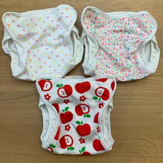 Nishiki Baby - ニシキ おむつカバー 90 3枚セット オムツカバー 布オムツ 布おむつ
