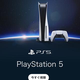PlayStation - 3年保証付き!!PlayStation5 ディスクドライブ搭載 新品未使用