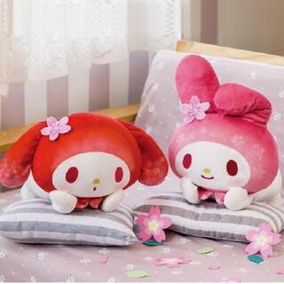 マイメロディ - マイメロディ 桜寝ころびBIGぬいぐるみ2カラー セット❀