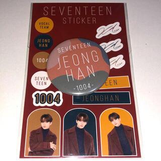 SEVENTEEN - SEVENTEEN ローソン くじ ジョンハン C賞