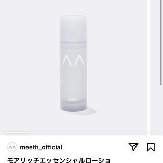 meeth モアリッチエッセンシャルローション  100ml 新品未開封(化粧水/ローション)