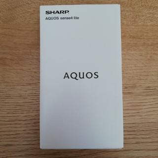 AQUOS - AQUOS sense 4 lite ブラック