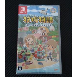 Nintendo Switch - 牧場物語 オリーブタウンと希望の大地 Switch