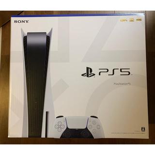 PlayStation - PS5 ディスクあり Amazon特典付き