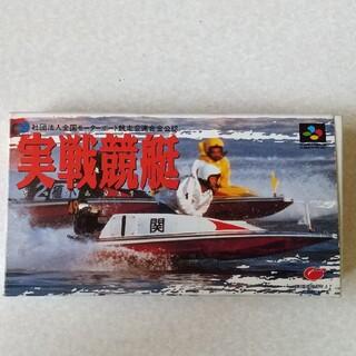 スーパーファミコン(スーパーファミコン)のスーパーファミコン 実戦競艇(家庭用ゲームソフト)