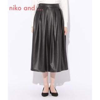 niko and... - M未使用【ニコアンド】ウエストゴムフェイクレザータックスカート ロング 黒