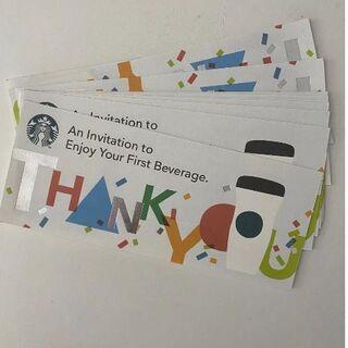 スターバックスコーヒー(Starbucks Coffee)のaaa専用(フード/ドリンク券)