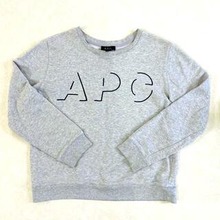 A.P.C - 【美品】APC ロゴスウェット アーペーセー