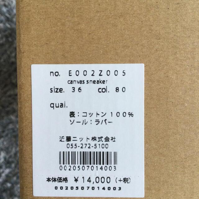 evam eva(エヴァムエヴァ)のevam eva スニーカー 36 23.5 新品未使用♬ レディースの靴/シューズ(スニーカー)の商品写真