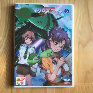 マクロス(macros)のマクロスF 6 DVD(アニメ)