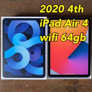 Apple - ② 10.9インチ iPad Air 4th  wifi 64gb