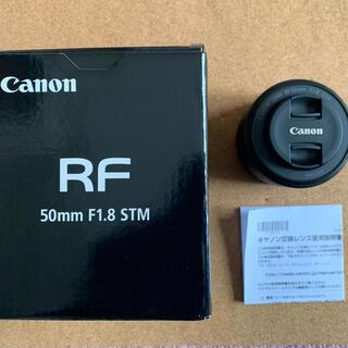 Canon - RF 50mm F1.8 Canon キャノン