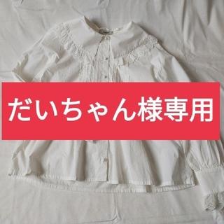 プードゥドゥ(POU DOU DOU)の【だいちゃん様専用】POU DOU DOU レース襟ブラウス(シャツ/ブラウス(長袖/七分))