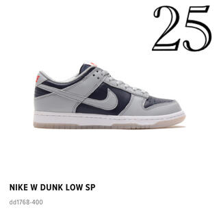 """NIKE - NIKE WMNS DUNK LOW """"COLLEGE NAVY""""  25"""