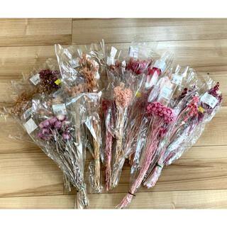 花材 まとめ売り ②(ドライフラワー)