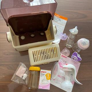 Pigeon - 除菌じょーずα 哺乳瓶 ピジョン  搾乳器 さく乳器 セット