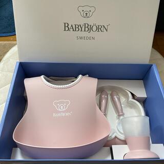 ベビービョルン(BABYBJORN)の新品未使用 ベビービョルン BABYBJORN ベビーディナーセセット(離乳食器セット)