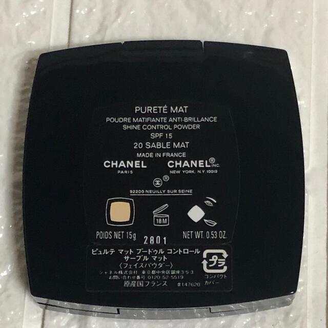 CHANEL(シャネル)のCHANEL ファンデーション コスメ/美容のベースメイク/化粧品(ファンデーション)の商品写真
