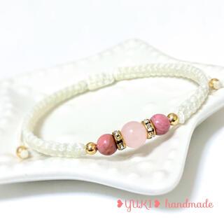 アンクレット or ブレスレット 天然石【ローズクォーツ+ロードナイト】