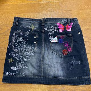 スカラー(ScoLar)のscolar スカート(ミニスカート)