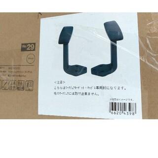 ニトリ(ニトリ)のニトリ 6620439 別売昇降肘 ターゲット ブラック(デスクチェア)