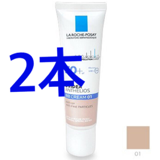LA ROCHE-POSAY - 【ラロッシュポゼ 2本 BBクリーム UVイデア XL プロテクションBB