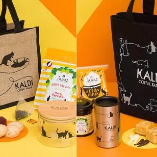 カルディ(KALDI)のカルディ ネコの日バッグ 2021 2種類(エコバッグ)