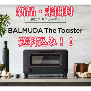 BALMUDA - BALMUDA  The Toaster