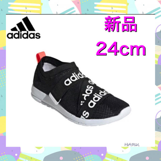 adidas - 【新品 24.0】  🉐アディダス スニーカー レディース  FW4751