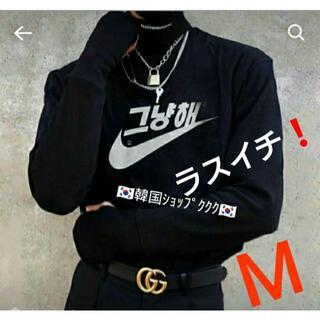 KPOP BTS 韓国ファッション NIKE ナイキ GD  韓国語トレーナー