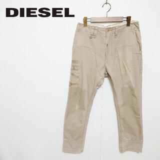 ディーゼル(DIESEL)のDIESEL ディーゼル ダメージ加工 デザインパンツ(チノパン)