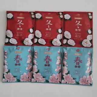 オガワコーヒー(小川珈琲)の《小川珈琲》最終価格!ドリップバッグコーヒー・6袋(コーヒー)