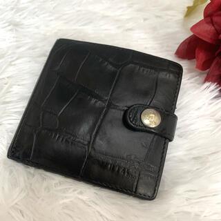 IL BISONTE - イルビゾンテ 二つ折り財布 折財布 オールレザー イタリア製