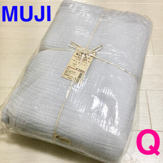 ムジルシリョウヒン(MUJI (無印良品))の新品 無印良品 綿三重ガーゼ掛け布団カバー クイーンサイズ Q(シーツ/カバー)