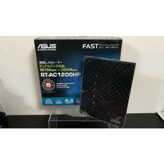 ASUS - 動作確認済【ASUS】RT-AC1200HP Wi-Fiルーター デュアルバンド