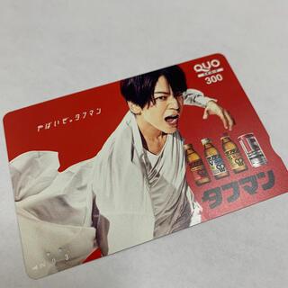 ジャニーズ 亀梨くん KAT-TUN  QUOカード(アイドルグッズ)