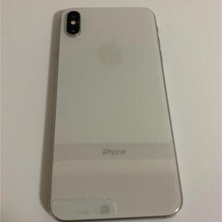 iPhone - iPhone XS Max 256 gb シルバー simフリー おまけ付く