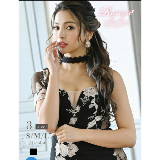 JEWELS(ジュエルズ)のRyuyu ドレス レディースのフォーマル/ドレス(ナイトドレス)の商品写真