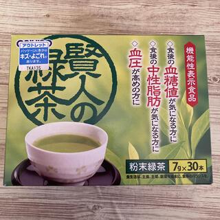 ORIHIRO - オリヒロ  賢人の緑茶  7g × 30本入  1箱