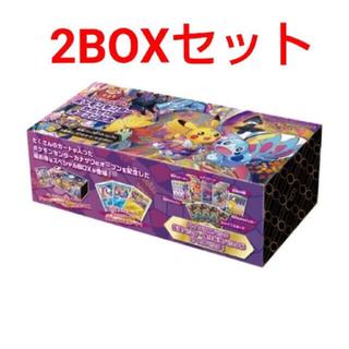 ポケモン - ポケモンカード  ポケモンセンターカナザワオープン記念 2box