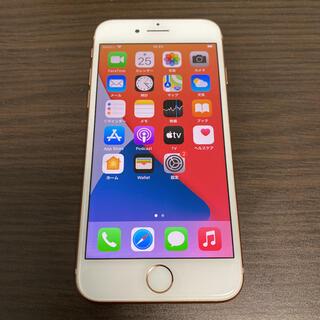 アイフォーン(iPhone)のahamo&povo対応○iPhone 8 Gold 64 GB SIMフリー○(スマートフォン本体)
