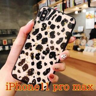 iPhone11pro max ケース カバー ヒョウ柄 スマホ ybma068
