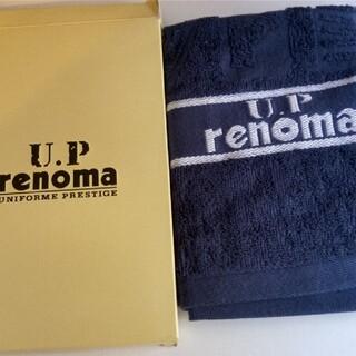 ユーピーレノマ(U.P renoma)のUP  RENOMA ハンドタオル(ハンカチ/ポケットチーフ)