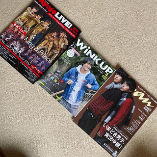 ジャニーズ(Johnny's)のMyojo LIVE! 2019 夏コン号(アート/エンタメ)