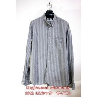 Engineered Garments - 【定番】エンジニアードガーメンツ 19thBDシャツ ダイヤ柄ストライプ